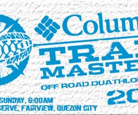 columbia trail master duathlon
